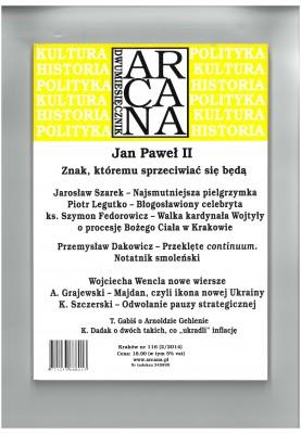 Arcana 116 / PDF