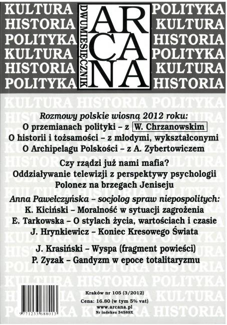 Arcana 105 / PDF