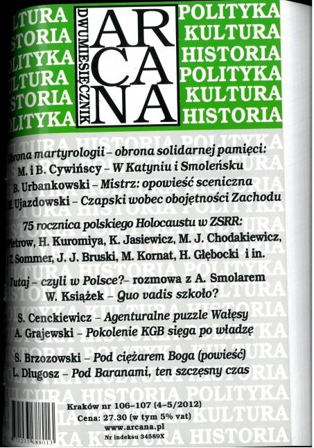 Arcana 106-107 / PDF