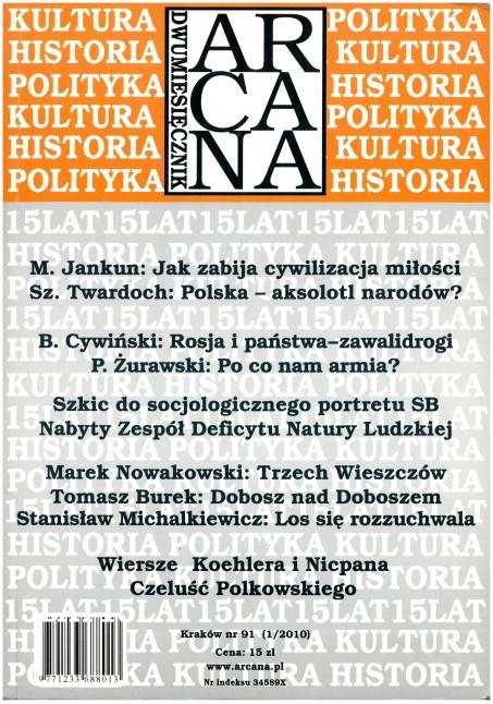 ARCANA nr 91 / PDF