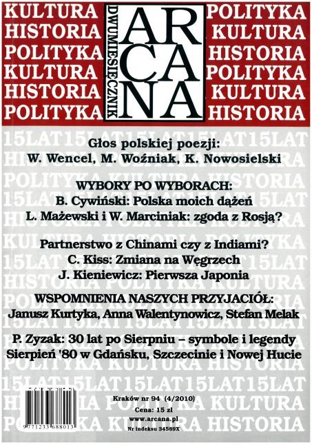 ARCANA nr 94 / PDF