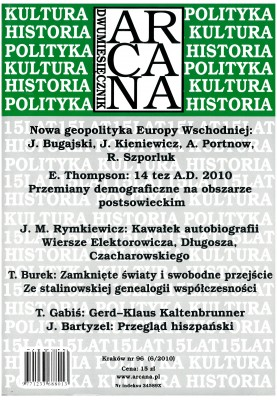 ARCANA nr 96 / PDF